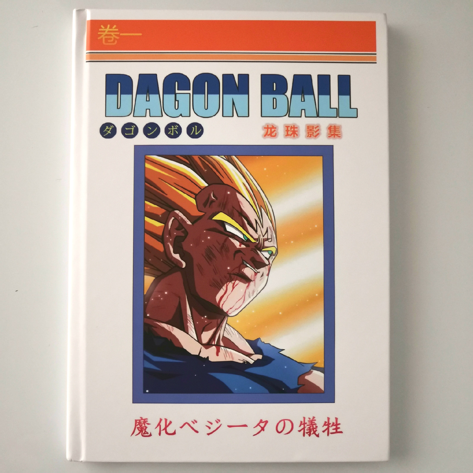 11 Page Card Collector Super Dragon Ball Saint Seiya Heroes Battle Goku Game Collection Cards