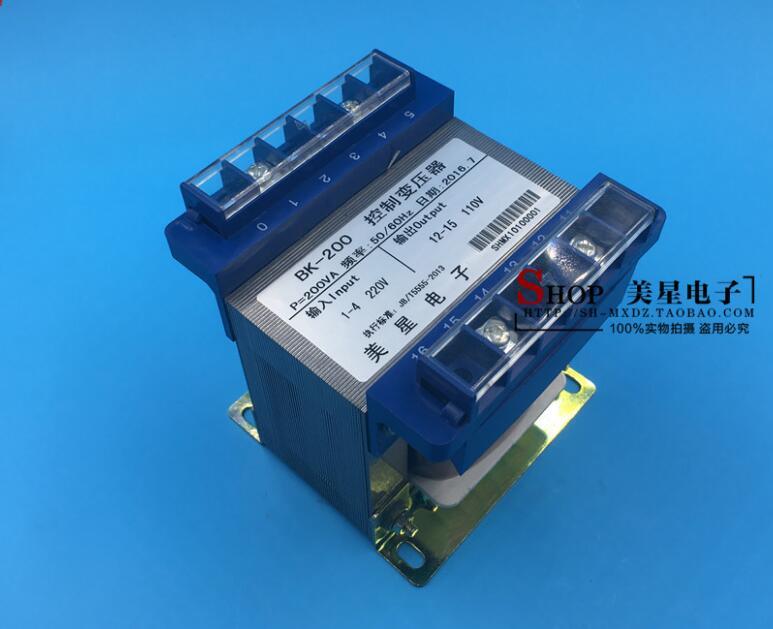 110V 1.8A Transformer 220V input Isolation transformer 200VA Control transformer copper Safe Machine control transformer недорго, оригинальная цена