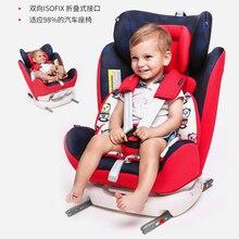 Новорожденный ребенок безопасный автомобиль машинные места общий 0-12 лет ребенок Isofix жесткий интерфейс может лежать автокресло