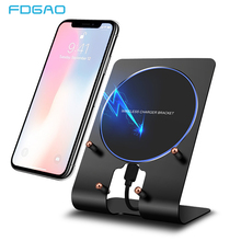 FDGAO Qi Wireless Charger for iPhone XS Max XR X 8 10W Fast Charging Phone Holder Stand Pad For Samsung Galaxy S9 S8 Note 9 8 S7