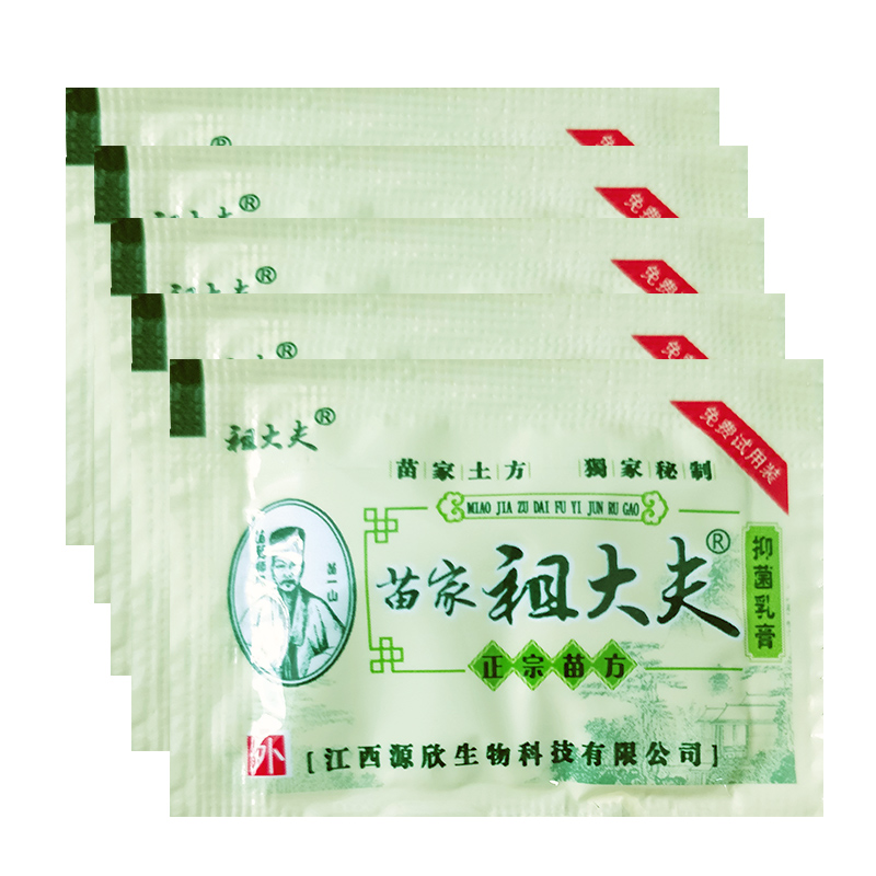 10pcs/lot Original  Zudaifu Body Psoriasis Cream Dermatitis And Eczema Pruritus Psoriasis Ointment Pouch Same Effect As Tube