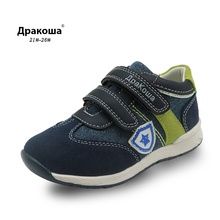 Apakowa Spring Autumn Boys Casual Shoes PU Leather Kids Breathable Sneakers Fashion Toddler Sports Running Shoes Trainer