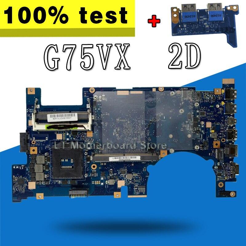 Плата + Материнская плата G75VX REV2.0 2D разъем PGA989 для ASUS G75V материнская плата для ноутбука G75VX материнская плата G75VX материнская плата