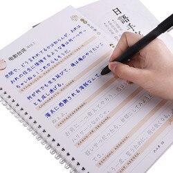 Japonês auto seco repetir prática copybook liu pino tang 3d groove caligrafia exercício cópia livro libros caneta adulto crianças conjunto