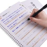 Japon Otomatik Kuru Tekrar Pratik Defterini Liu Pin Tang 3D Oluk Kaligrafi Alıştırma Kitabı libros Kalem Yetişkin Çocuk Seti