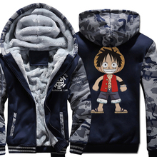 tracksuit Camouflage color Hoodies coats one piece wool liner 2019 male cartoon Hooded men fleece Thick Zipper Jacket sweatshirt