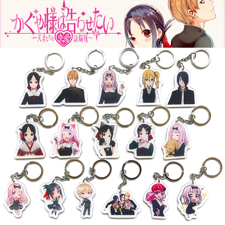 Anime Kaguya-sama Love Is War Shinomiya Kaguya Keychain Cosplay Acrylic Figure Keyring Pendant Charms Hanging Ornament