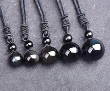 Black Obsidian Rainbow Eye Beads Ball Natural Stone Pendant Transfer Good Luck Love Crystal Jewelry Free Rope For Women and Men