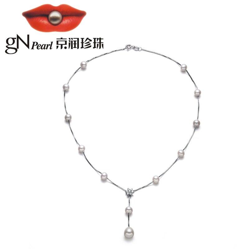 Collier de perles d'eau douce gNpearl Jane eyre