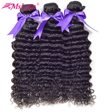Brazilian Deep Wave Bundles 100 Human Hair Weave 3 Bundles Mslynn Hair Bundle Deals Naturel Color