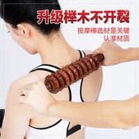 Meridian yoga rod body massager belly back neck waist leg massage stick wooden roller massage hammer