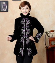Free Shipping Chinese Women's 100% Velour Embroider Flower With Fur Rabbit Wadded Jacket Coat M L XL XXL 3XL 4XL  TD011