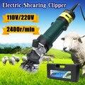 690вт 6-Скоростной триммер для удаления козьего волоса Регулируемая электрическая для стрижки овец машинка для стрижки волос ножницы легкий ...