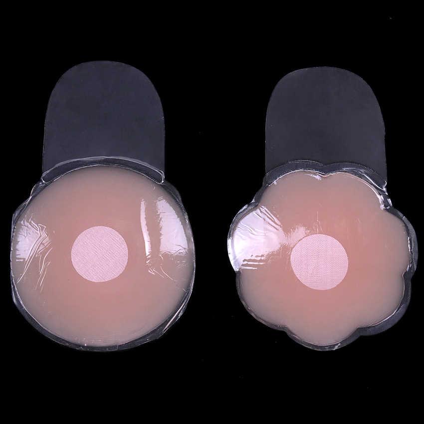 1 زوج كول قابلة لإعادة الاستخدام الذاتي لاصق سيليكون رفع الثدي الحلمة غطاء الصدرية الوسادة Petals الثدي غير مرئية للحزب فستان