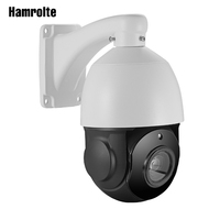 Hamrolte PTZ IP Camera 4MP/2MP 30xZoom 4.5 Mini Speed Dome Camera Nightvision Waterproof Outdoor IP Camera H.265 Danale APP