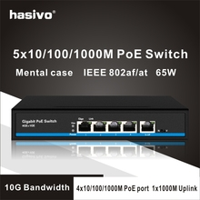 4 port Gigabit POE Ethernet switch 1 port Gigabit Internet switch POE switch  5 *10/100/1000Mbps RJ45 Port 5 port gigabit switch 1 sc fiber 4 poe ports power adapter ieee802 3at 25 5w