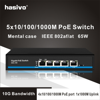 4 port Gigabit POE Ethernet switch 1 port Gigabit Internet switch POE switch  5 *10/100/1000Mbps RJ45 Port 2018 comfast gigabit ac gateway routing 4 ports poe power supply multi wan access with 5 1000mbps port traffic control ap switch