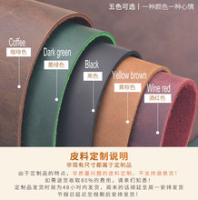 Diy handmade top layer leather five-color crazy horse tanned material 2mm