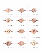 2016 New Design Titanium Steel Rose Gold Plated Twelve Constellations Bracelet Jewelry Woman best Gift Never