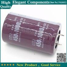Алюминиевые электролитические конденсаторы 1000 мкФ 450 в, размер 35*60 мм, электролитический конденсатор 450 в 1000 мкФ, вставляемый 450 в/1000 мкФ