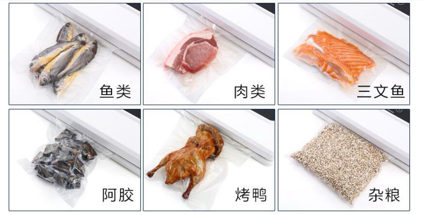 NOVA Chegada de vácuo protetor de alimentos