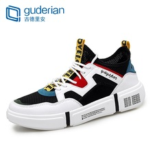 GUDERIAN 2019 Men Shoes Mesh Beathable Men Casual Shoes Lace-Up Summer Shoes Men Sneakers Tenis Masculino Zapatos Deportivos 2018 new brand summer men casual shoes beathable mesh male casual shoes lace up shoes man super light shoes 5