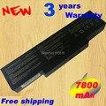 9 cells  7800mAh laptop battery for Asus A32-N71 A32-K72 K72 K72F K72D K72DR K73 K73SV K73S K73E N73SV
