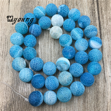 цена MY0193 Natural Matte Blue Fire Crackle Stone Beads,Round Frosted Drilled Loose Beads,Full Strand 15.5 Inch онлайн в 2017 году
