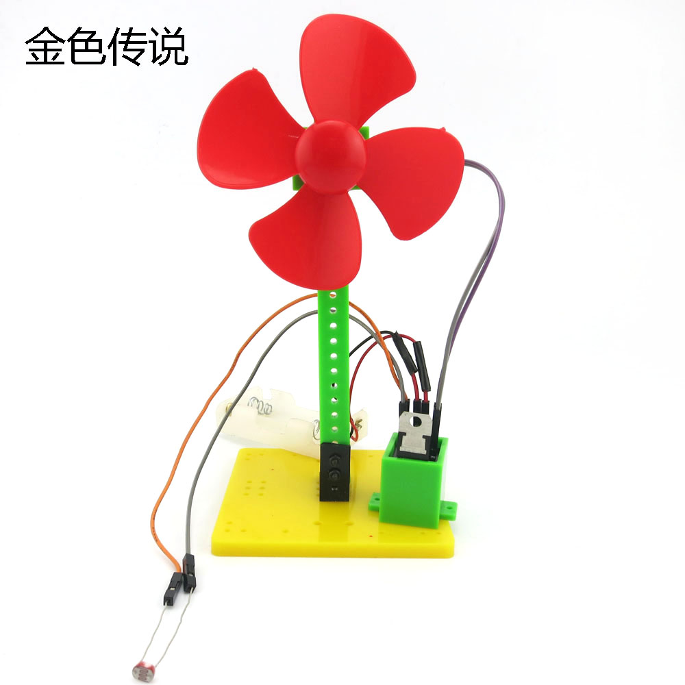 JMT DIY Light-Controlled Small Fan NO.1 Popular Science Toy Technology Teaching DIY Assembled Educational Toy RC Gift F19146