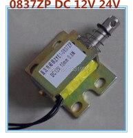 Good Quality Open Frame Electromagnets DC Solenoid Push Pull Solenoid 0837ZP DC12V 24V 110V 220V