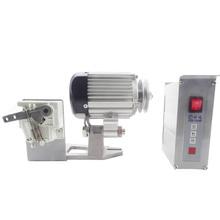 4pcs/lot  Industrial sewing machine servo motor, cheapest power saving motor, electric motor