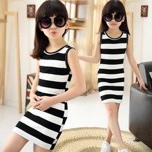 2017 Children Girls' Summer Dress Black & White Stripes Girls Cotton Dress Kids T-shirt Dress for Teen Girls Vest Dress Vestido