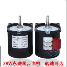 60KTYZ AC permanent magnet synchronous motor, 28W CW/CCW miniature low-speed motor, multi-speed high-torque motor 60ktyz ac permanent magnet synchronous gear motor oven greenhouse rotary motor 1 2 turn