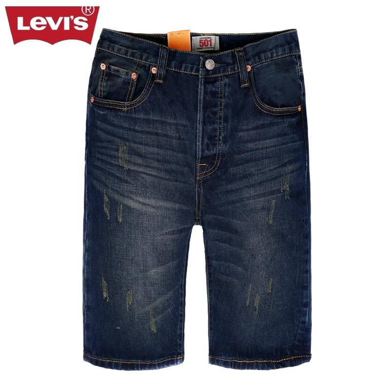 2017 Levi's 501 Series Fashion Men Summes