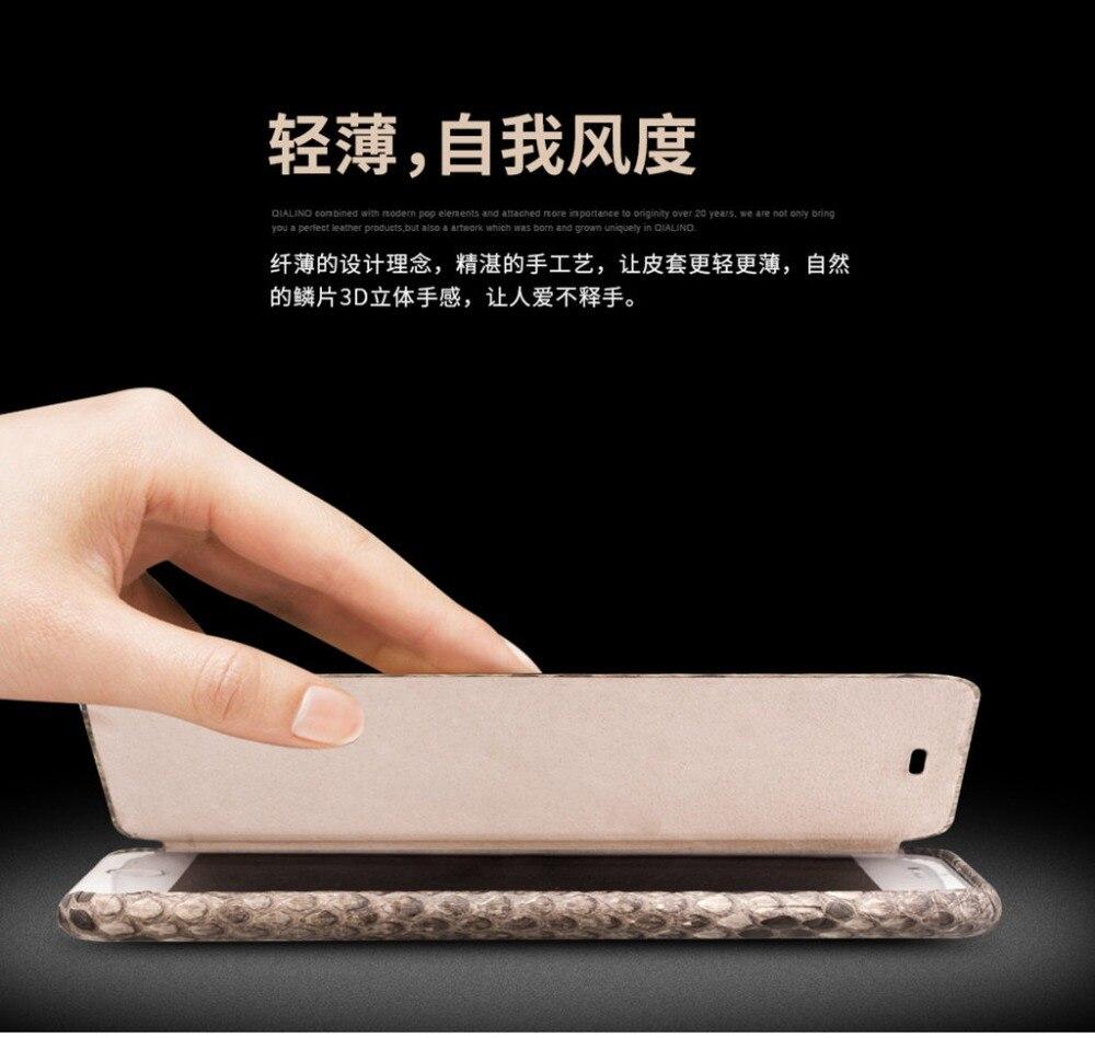 iphone7-_05