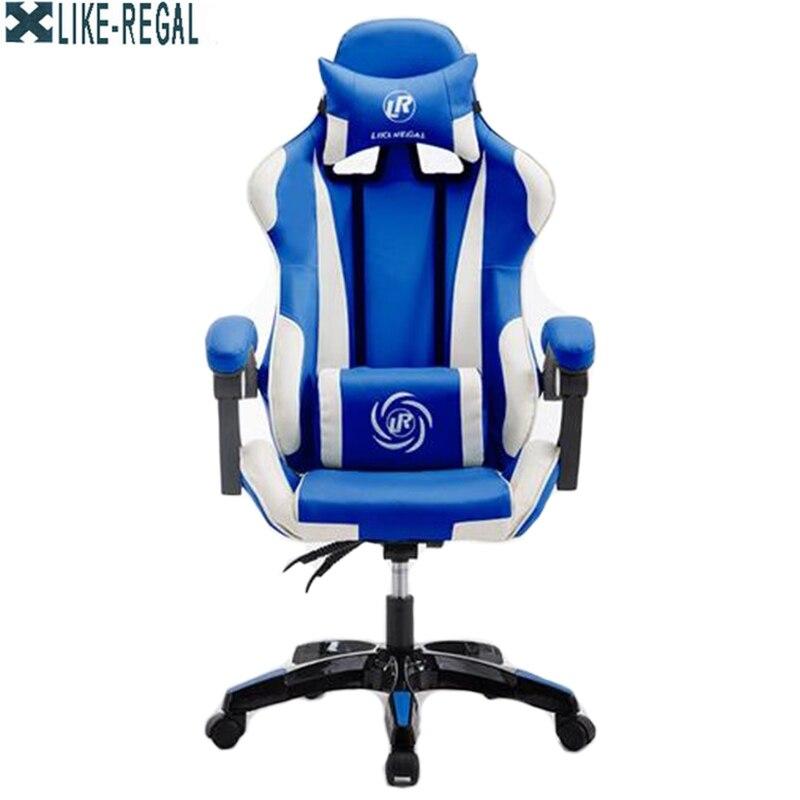 СТУЛ Модно играть в компьютерные игры для легкой атлетики кресло Бесплатная доставка