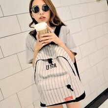 Корейский стиль дизайнер полосатый молния холст рюкзак подросток девушки школьные сумки большие путешествия ноутбук женский рюкзаки mochilas женщины