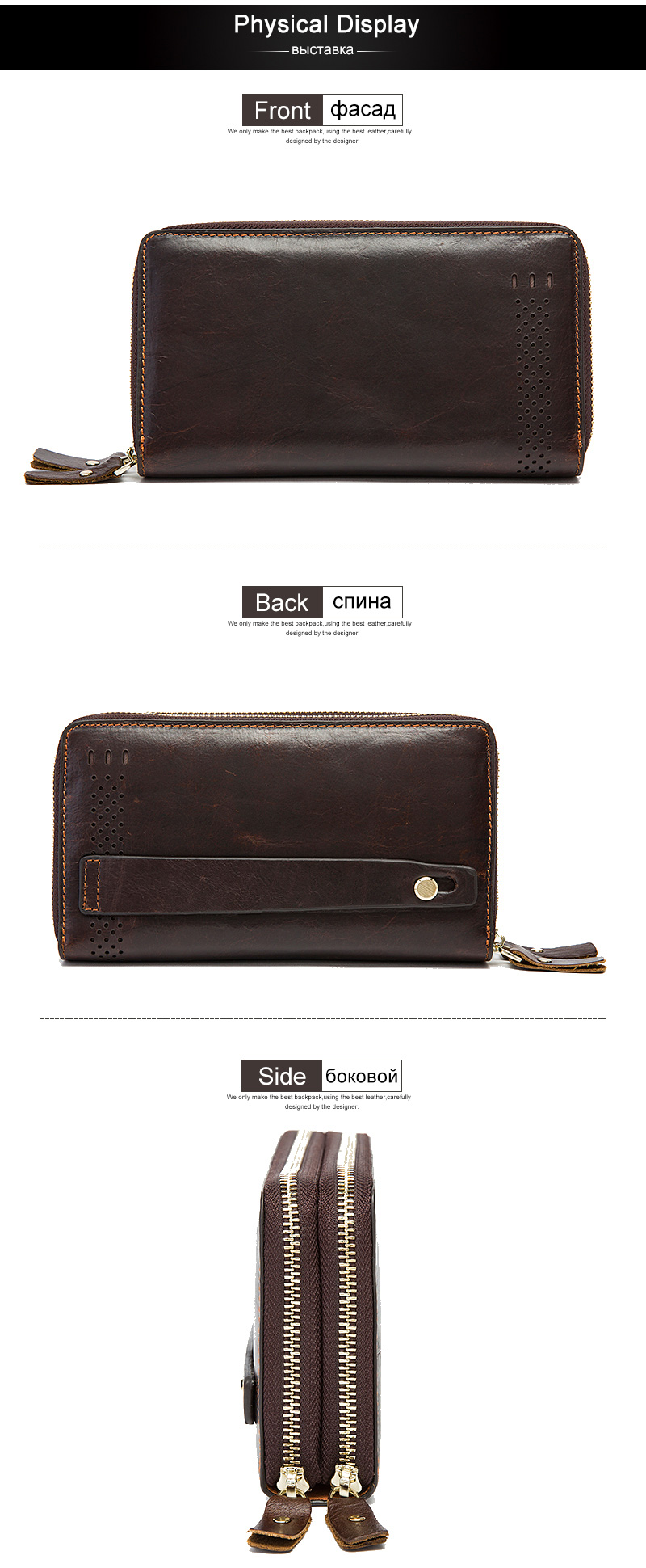 Cheap wallet with