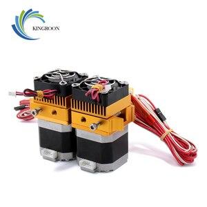 Image 5 - MK8 듀얼 헤드 압출기 12V/24V 40W 3D 프린터 부품 모터 팬 부품이있는 이중 핫 엔드 압출 1.75mm 필라멘트
