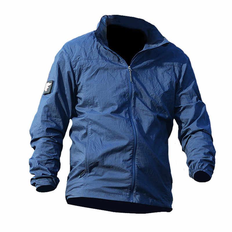 軽量夏防水クイック皮ジャケット hooded レインコート薄型ウインドブレーカー日焼け陸軍軍用ジャケット