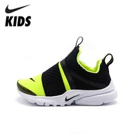 NIKE PRESTO EXTREME (PS) Little Kids Comfortable Sneakers Breathable Running Shoes 870024 700