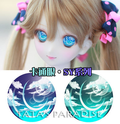 1/3 1/4 1/6 BJD Eyes iEyes  for SD/MSD/YSD/70CM Acrylic Eye SY - 2  colors to choose