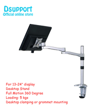 """Brazo para montaje de Monitor de escritorio de aluminio de movimiento completo 360 grados 13 24 """"LCD LED Monitor de ordenador titular de carga 5kgs plata"""