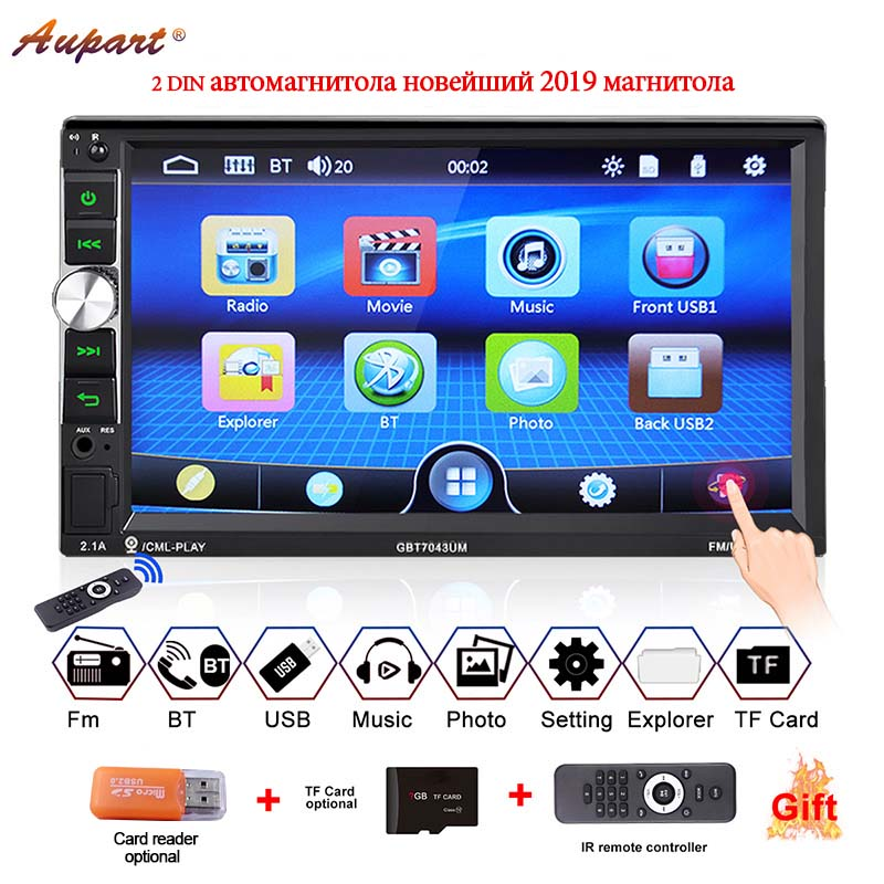 2 din 7'' car radio autoradio touch screen radio HD Bluetooth multimedia player mirror link USB/AUX in 2 USB TF digital display-in Car Radios from Automobiles & Motorcycles