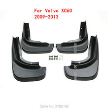 High-quality Rubber Car Fender Mudguard Splash Guards Mud Flaps Fit For Volvo XC60 2009-2013