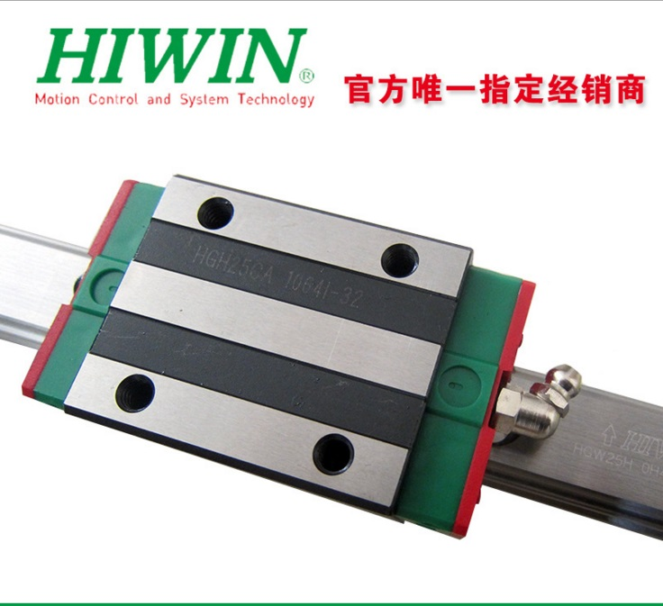 1pcs Hiwin linear guide HGR25-300MM + 2pcs HGH25CA linear narrow blocks for cnc router free shipping to argentina 2 pcs hgr25 3000mm and hgw25c 4pcs hiwin from taiwan linear guide rail