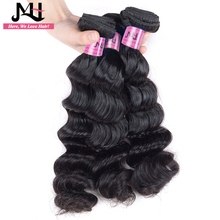 JVH Brazilian Loose Wave Hair Weaving Natural Color 100% Remy Hair Extensions Human Hair Weave Bundles(China)