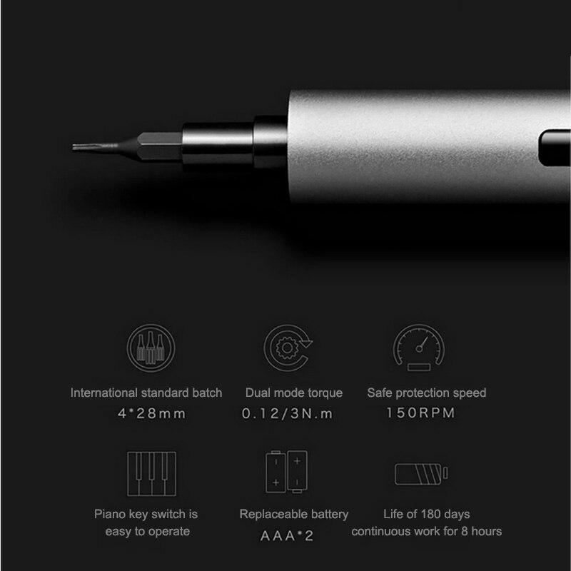 electric screwdriver (7)