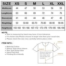 Men's Skull Cotton T-Shirt