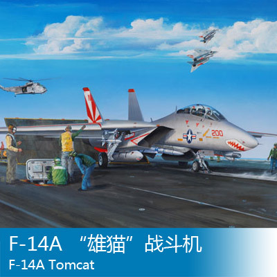 Assembly model Trumpet hand 1/32 F-14A male cat aircraft Toys u s a f 14a tomcat aircraft 1 72 assembly model toys